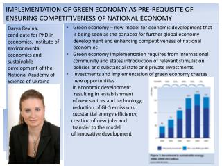 IMPLEMENTATION OF GREEN ECONOMY AS PRE-REQUISITE OF ENSURING COMPETITIVENESS OF NATIONAL ECONOMY
