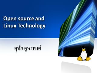 Open source and Linux Technology