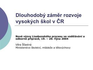 Dlouhodobý záměr rozvoje vysokých škol v ČR