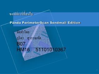 ???????????????? Panda PerimeterScan Sendmail Edition