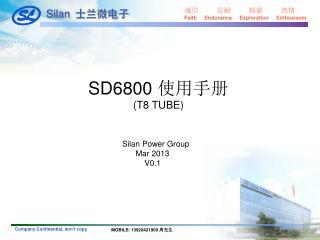 SD6800  使用手册 (T8 TUBE)
