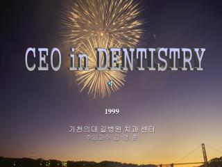 CEO in DENTISTRY