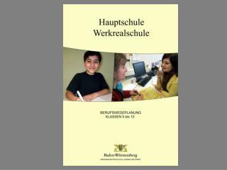 BWP Hauptschule Werkrealschule 2008