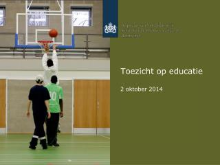 Toezicht op educatie