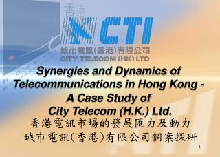 Synergies and Dynamics of Telecommunications in Hong Kong - A Case Study of