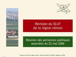 Révision du SCoT  de la région rémois