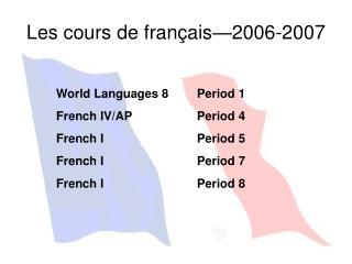 Les cours de français—2006-2007