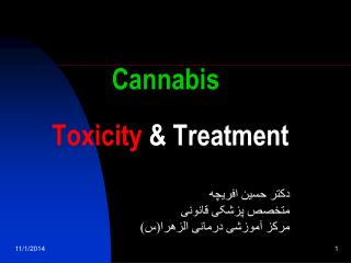 Cannabis  Toxicity  & Treatment