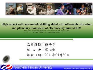 指導教授 : 戴子堯 報  告  者 : 梁尚傑 報告日期 : 2011 年 05 月 30 日
