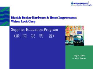 Black& Decker Hardware & Home Improvement  Weiser Lock Corp