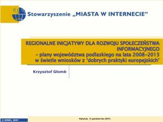 Krzysztof G?omb