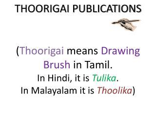 THOORIGAI PUBLICATIONS