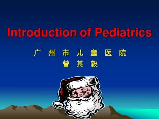 Introduction of Pediatrics