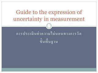 Guide to the expression of  uncertainty in measurement