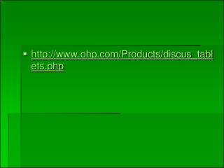 ohp/Products/discus_tablets.php
