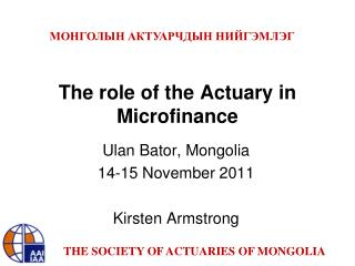 The role of the Actuary in Microfinance