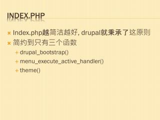 Index.php