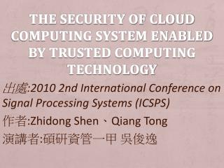 The Security of Cloud Computing System enabled by Trusted Computing Technology