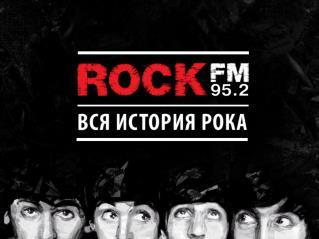 Охват аудитории  ROCK FM
