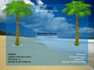 Presentation: Презентація на тему: Hawaiian Islands Гавайські острови