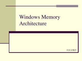Windows Memory Architecture