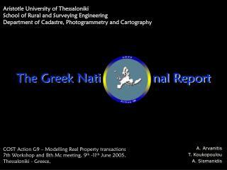 Aristotle University of Thessaloniki School of Rural and Surveying Engineering