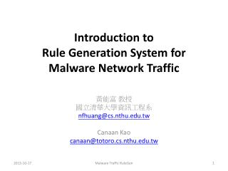 Introduction to Rule Generation System for Malware Network Traffic