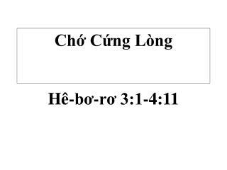 Ch? C?ng L�ng
