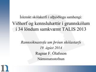 Íslenskt skólakerfi í alþjóðlegu samhengi: