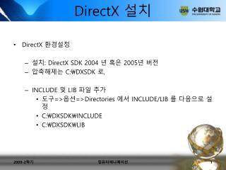 DirectX  ??