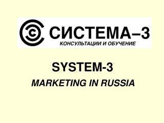 S YSTEM-3  M ARKETING IN  R USSIA