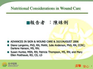 Nutritional Considerations in Wound Care