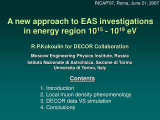 A new approach to EAS investigations  in energy region 10 15  - 10 19  eV