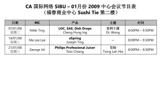 CA  国际网络  SIBU –  01 月份  2009  中心会议节目表 (福春商业中心  Sushi Tie  第二楼)