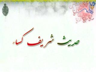 بِسم اللّه الرحمن الرحیم