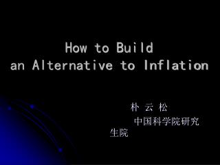 How to Build  an Alternative to Inflation