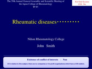 Rheumatic diseases ・・・・・・・・・