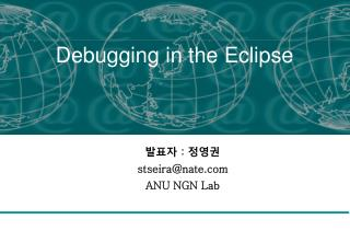 Debugging in the Eclipse