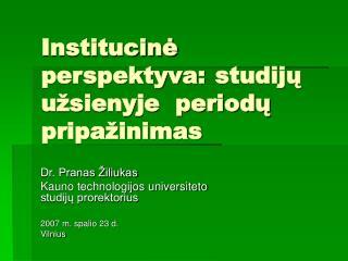 Institucinė perspektyva: studijų užsienyje  periodų pripažinimas