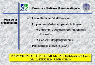 Parcours « Systèmes & Automatique »