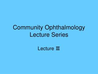 Community Ophthalmology Lecture Series Lecture  Ⅲ