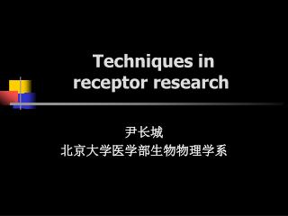Techniques in  receptor research