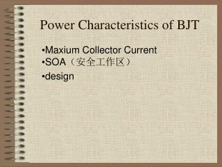 Power Characteristics of BJT