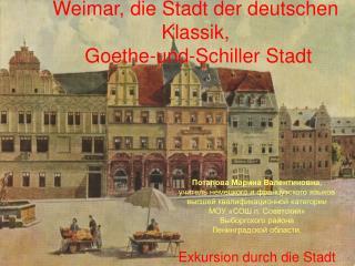 Weimar, die Stadt der deutschen Klassik,  Goethe-und-Schiller Stadt