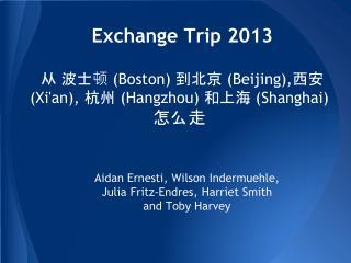 Exchange Trip 2013