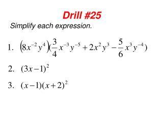 Drill #25