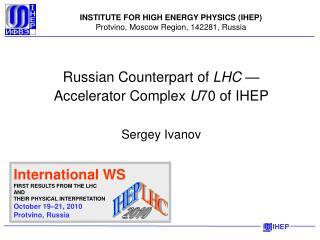 Russian Counterpart of  LHC  — Accelerator Complex  U 70 of IHEP