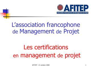 L'association francophone  de  Management  de  Projet Les certifications