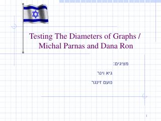 Testing The Diameters of Graphs /  Michal Parnas and Dana Ron