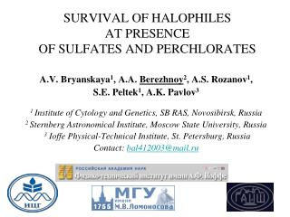 SURVIVAL OF HALOPHILES  AT PRESENCE  OF SULFATES AND PERCHLORATES